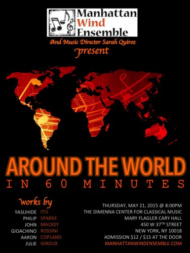 Around the World in 60 Minutes: May 21, 2015 at the DiMenna Center for Classical Music